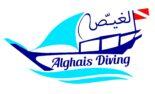 Alghais Logo
